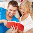 Happy couple at home — Stock Photo #12757261