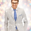Foto Stock: Happy businessmin spectacles