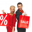 Man and woman with shopping bag - Stock Photo