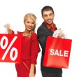 Man and woman with shopping bag — Stock Photo