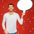 Smiling man with blank text bubble — Stock Photo #14879005