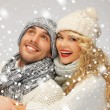 Family couple in a winter clothes - Stock Photo