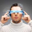Businessman with digital glasses — Stock Photo #21975683