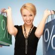 Woman with shopping bags — Stock Photo #24751065