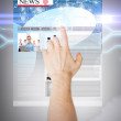 Man with virtual screen and news — Stock Photo