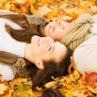 Stock Photo: Romantic couple in the autumn park