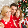 Happy family at home — Stock Photo #36064349