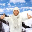 Handsome min warm sweater, hat and scarf — Stock Photo #39464769