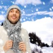 Handsome min warm sweater, hat and scarf — Stock Photo #39464793