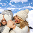 Family couple in a winter clothes — Stock Photo