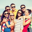Group of friends having fun on the beach — Stock Photo #45285407