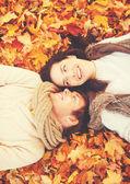 Romantic couple in the autumn park — Stock Photo