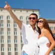 Smiling couple in city — Stock Photo #51137523