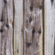 Old grey wooden wall texture — Stock Photo #34961233