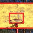 Stock Photo: Old basketball backboard and ring