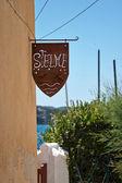 Direction of pointers to the port St Elme La Seyne Sur Mer — Stock Photo