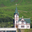Stock Photo: Husavik church