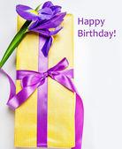 Födelsedagspresent — Stockfoto
