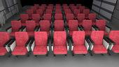 Auditorium interieur — Stockfoto