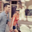 Stock Photo: Walking in the city