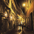 Stock Photo: Ancient street in european old city
