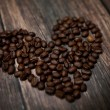 Stock Photo: Fragrant coffee heart