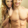 Athlete man with his beloved girlfriend — Stock Photo