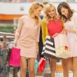 The attractive women in the shopping mall — Stock Photo