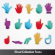 Human Hand collection. Vector icon set — Stock Vector