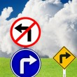 Do not turn left, Please turn right — Stock Photo