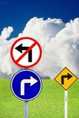 Do not turn left, Please turn right — Stock Photo