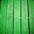 Grungy wooden texture — Stock Photo #18562383