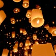 Royalty-Free Stock Photo: Floating lantern