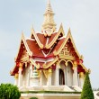 The Udonthani city pillar shrine - Stock Photo
