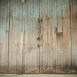 Stock Photo: Old grungy wooden wall