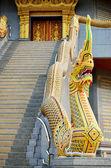 Pra Barom Tad Thuma Jedi, Udonthani, Thailand — Stock Photo