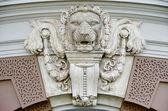 古代的狮子雕塑装饰 — 图库照片