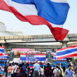 Stock Photo: BANGKOK-JAN 22 : Unidentified protesters gather Patumwintersection to anti government and ask to reform before election with 'Shutdown Bangkok concept' on J22, 2014 in Bangkok, Thailand.