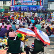 BANGKOK-FEB 1 : Unidentified protesters gather Ratchaprasong Intersection to anti government and ask to reform before election with 'Shutdown Bangkok concept' on Feb 1, 2014 in Bangkok, Thailand. — 图库照片 #40067747