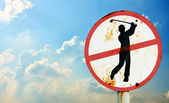 Do not play golf signs with sky background — Stock Photo
