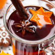Mulled wine with slice of orange — Stock Photo