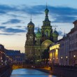 Church of the Savior on Spilled Blood. St. Petersburg, Russia — Stock Photo