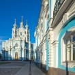 Smolny Cathedral. St. Petersburg, Russia - Foto Stock