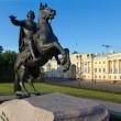 Monument Bronze Horsemin St. Petersburg — Stock Photo #20000343