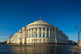 Senate and Synod building in St. Petersburg — Stock Photo