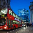 Evening in the City of London - Stock Photo