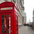 A view of Big Ben and a classic red phone box in London, United — Stock Photo #22196061