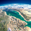 Fragments of the planet Earth. Red Sea — Stock Photo