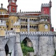 Pena National Palace in Sintra, Portugal - Stock Photo