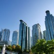 Towers of Vancouver BC, Canada — Stock Photo #24817667